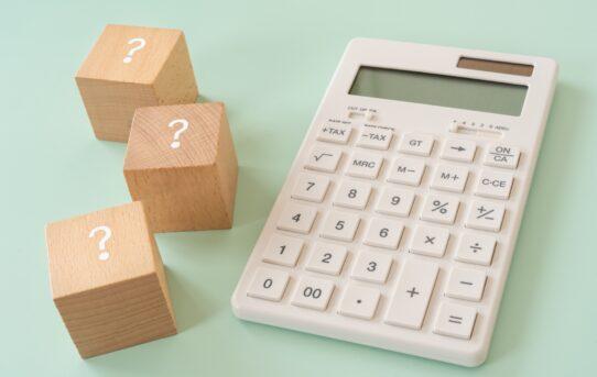 家族信託にかかる費用とメリットの説明